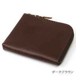 L型ファスナー財布日本製牛革(オイルドレザー)