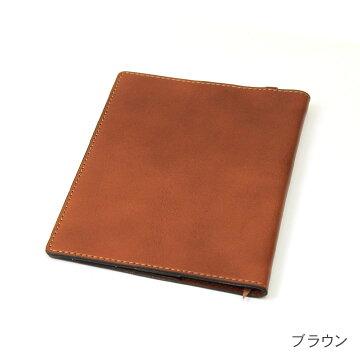 ブックカバー文庫本サイズ日本製牛革(オイルドレザー)