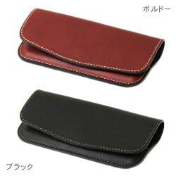 メガネケース日本製牛革(オイルドレザー)