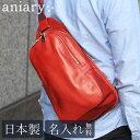 【送料無料 名入れ可】 aniary ボディバッグ 01-07004 ...