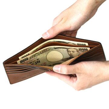 札幌革職人館二つ折り財布コインケースなし