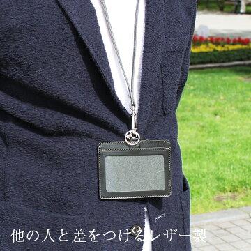 札幌革職人館IDカードケースネックストラップ付き