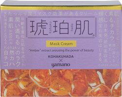 【作成中】琥珀肌マスククリーム50gスキンケアクリーム琥珀マスク