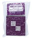 紫根石鹸 (シコンせっけん) 100g洗顔 石鹸 シコニン アセチルシ...