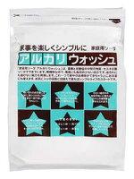 セスキ炭酸ソーダ『家庭用ソーダアルカリウォッシュ3kg』05P06May15