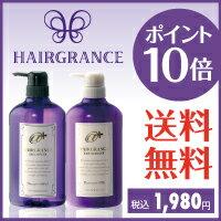 髪に香りをまとう新しいフレグランス一日中、フローラル・ムスクが香ります。【送料無料・ポイ...