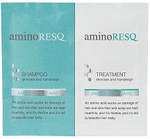 アミノ酸シャンプーアミノレスキュートライアル10個セットaminoresqネコポス送料無料