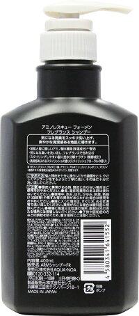 アミノforMENフレグランスドライスカルプメンズシャンプーアミノ酸地肌ケアオールインワン男性用