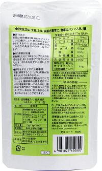 特保血糖値緑茶(袋)7.5g×10袋3個セット植物繊維粉茶粉末血糖値小袋スティックタイプ特定保健用食品保健機能食品