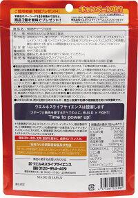 ビルドファイトHMBドリンクパウダー4gx14包