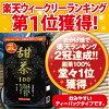 『甜茶100%』2g×40包