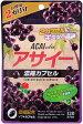 アサイー濃縮カプセル お徳用2カ月分 120粒 メール便 送料無料 スーパーフルーツ アサイー ダイエット サプリメント