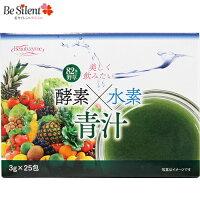 酵素×水素青汁人気の大麦若葉に、82種類の野菜酵素と話題の水素吸蔵サンゴカルシウムをブレンド!