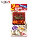 マグマ しじみエキス  2.5gx30包(スティック)[国産シジミ100%/日本薬品開発/JHFA認定]