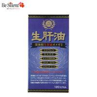 『生肝油オメガ3』120カプセル
