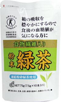 特保血糖値緑茶(袋)7.5g×10袋パッケージリニューアル≪特定保健用食品(保健機能食品)≫