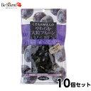 くだもの屋さんのやわらか大粒プルーン 200g 10個セット プルーン ビタミン ミネラル 食物繊維