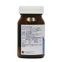 《作成中》ビルベリープレミアム60粒ビルベリーサプリサプリメントアイケア