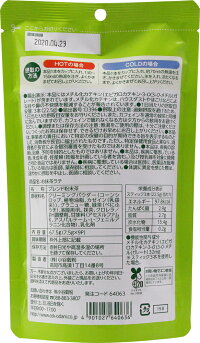 《作成中》お抹茶ラテ小谷穀粉7.5g×9本粉末宇治抹茶入り機能性表示食品