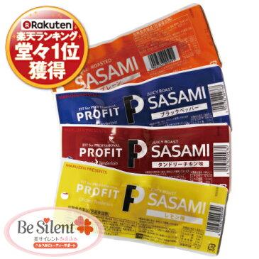 SASAMI 1本 ササミ プレーン味orブラックペッパー味orタンドリーチキン味orレモン味ささみ ささ身 運動 タンパク質 鶏ささみ 高タンパク 低脂肪 低カロリー