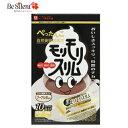 黒モリモリスリム 茶5.5gx10包植物発酵物 ハーブ お茶 スリム ダイエット サポート スッキリハーブ健康本舗