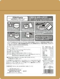 ZENパスタ25g×6個500円ポッキリ訳ありパッケージ汚れ賞味期限最低3ケ月ゼンパスタこんにゃくパスタグルテンフリーこんにゃくパスタダイエット低カロリーあす楽
