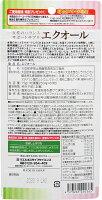 エクオール60粒メール便送料無料大豆イソフラボン腸内エクオールビタミンCラクトビオン酸美容健康