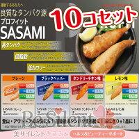 SASAMIプレーン味orブラックペッパー味orタンドリーチキン味orレモン味ささみささ身運動タンパク質鶏ささみ高タンパク低脂肪低カロリーあす楽対応