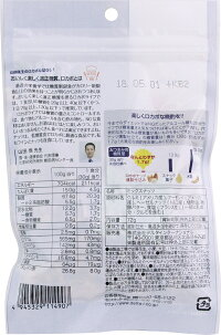 ロカボナッツ燻製仕込み72g×5袋セットスモークナッツ低糖質ナッツ燻製ミックスナッツ