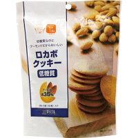 低糖質ロカボクッキー10枚2枚×5袋あす楽対応
