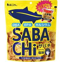 サバチ(さばチップス)SABACHiサバ鯖DHAEPAカルシウム