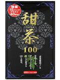 ポリフェノールを含んだ甜茶(お茶)です花粉の時期に!『甜茶100%』 2g×40包
