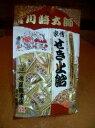 安心の宅配便!独特の風味の美味しい飴です。『川崎大師 せき止飴』 60g