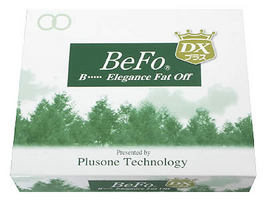 『BeFoDX(ビフォー)プラス』3g×20包