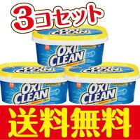 オキシクリーンEX802g日本オリジナル版オキシクリーンに、洗浄成分をプラス!