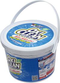 オキシクリーン1.5Kgインスタで話題沸騰家庭用オールマイティ洗剤驚きの洗浄力