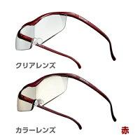 ハズキルーペラージ1.6倍1.85倍クリアレンズ1年保証プリヴェAGhazuki拡大鏡メガネ型ルーペ老眼鏡虫眼鏡送料無料クーポン発行中!発送まで1週間