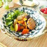 和の器 和食器 たこ唐草 なぶり鉢 おしゃれ モダン 中鉢 和の器 美濃焼 日本製 食器 おしゃれ