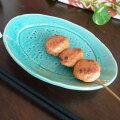 トルコ貫入楕円お取皿日本製オーバルモダン人気和食器美濃焼P19May15