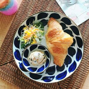 波佐見焼 有田焼 LEAFリーフ ブルー プレート(L) 和食器 丸皿 盛り皿 パスタ皿 カレー皿