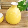 光玉窯有田焼黄色釉草花徳利,とっくり,カフェ,人気,食器,陶器