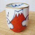 有田焼手描き富士山長湯飲み赤和食器、人気食器、器、陶器