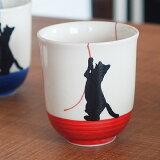 波佐見焼 有田焼 毛糸玉と猫 湯飲み 赤 湯呑み お茶 和の器 ねこ ネコ