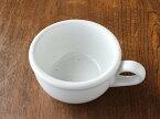 【アウトレット】【美濃焼】茶斑点厚口ぽっちゃりスープカップ