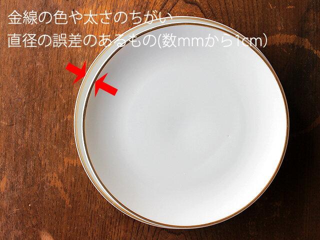 オリジナル金線白い器 リムプラター26cm※直径・高さサイズ誤差あり