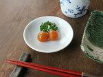 白い小皿(平)10..3cm