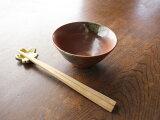 【アウトレット】紅柿茶織部 飯碗Φ12cm