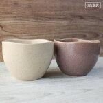 粉引波渕煎茶[2色選択]