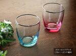【アウトレット】カラーロックグラス(ブルー・ピンク選択)