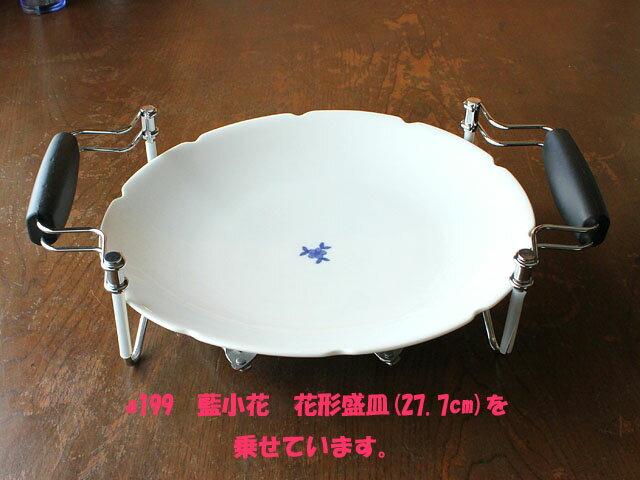 伸縮式トリベット(鍋敷き)